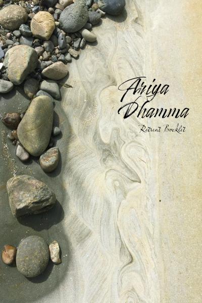Ariya Dhamma Cover